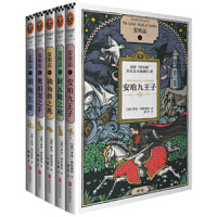安珀志全套5册 安珀九王子 阿瓦隆之枪 独角兽之旅 奥伯龙之手 混沌王庭 长篇外国科幻奇幻小说书籍