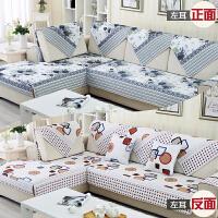 四季沙发垫通用沙发套布艺冬季皮沙发坐垫欧式防滑组合沙发巾