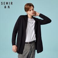 森马针织衫男开衫毛衣男士2018秋季新款外套潮流青少年纯色线衫