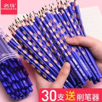 30支装洞洞铅笔矫正握姿铅笔儿童HB一年级小学生文具用品2B批发三角杆2比智能弯曲幼儿园学习套装无毒初学者
