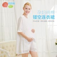 贝贝怡孕妇夏装时尚连衣裙夏季新款孕妈韩版短袖双层镂空透气裙子