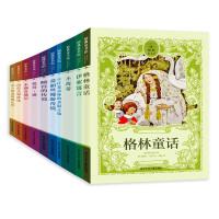 原典童书馆 世界儿童文学名著典藏