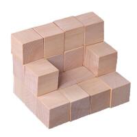 20190702051836501正方体教具数学大号学生用1cm小方块幼儿园儿童玩具积木套装 30粒原木2.5厘米 收