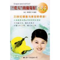 【正版】�廴说钠咸炎�OPC9787801736642���H文化出版公司