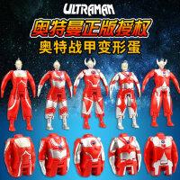 �W特曼怪�F玩具男孩套�b正版�形蛋�W特蛋奇趣蛋泰�_�文�C器人
