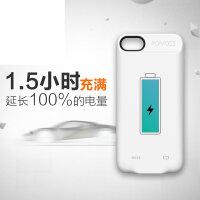 ROMOSS/罗马仕 苹果专用iPhone7背夹充电宝 手机移动电源背夹电池