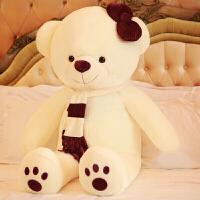毛绒玩具布娃娃泰迪熊猫抱抱熊公仔大玩偶送女友儿童女孩生日礼物