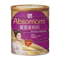 每日爱思诺妈妈孕产妇配方调制乳粉800g