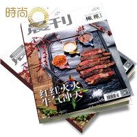 橄榄餐厅评论2019年全年杂志订阅 一年共6期 10月起订