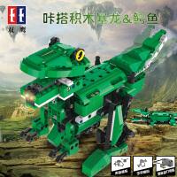 双鹰C51035声光感应二合一积木变形恐龙鳄鱼拼装益智电动儿童玩具