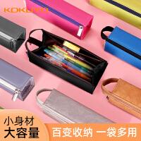 日本KOKUYO国誉笔袋对开式女日系铅笔方形简约文具袋男大容量儿童帆布笔盒ins小学生初中高中生大学生用硅胶