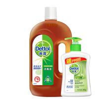 滴露(Dettol)消毒液 750ml送洗手液200g 利发国际lifa88衣物消毒液 与洗衣液、柔顺剂配合使用