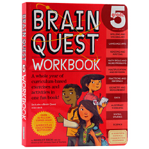 Brain Quest Workbook 5 Grade 5 Ages 10-11岁 少儿智力开发练习册 5年级 大脑任务 美国学前全科练习