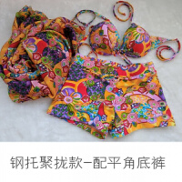 2018新款韩国李小璐同款温泉泳衣女钢托聚拢大码比基尼三件套小胸大胸泳装