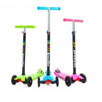成人儿童都可玩玩具 滑板车儿童三轮二轮四轮闪光踏板车