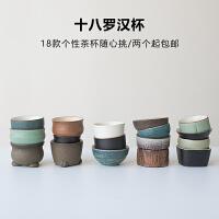 陶瓷家用简约现代复古茶具小杯子