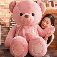 毛绒玩具熊丝带熊毛绒玩具熊公仔抱抱熊泰迪熊女生日礼物可爱布娃娃抱枕玩偶