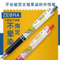 荧光笔不洇染墨 日本ZEBRA斑马JJ77网格杆中性笔JJ15速干水笔0.4/0.5mm笔芯学生用考试黑色签字笔 进口
