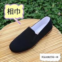 牛皮底舒适休闲中国风黑色传统布鞋单鞋手工鞋老北京布鞋男鞋
