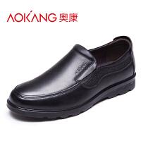 奥康男士皮鞋2018新款商务休闲皮鞋真皮套脚软底舒适低帮鞋子