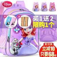 迪士尼书包小学生儿童女童1-3一4二三年级苏菲亚公主超轻护脊女孩