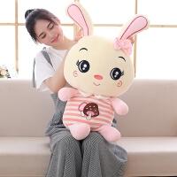 毛绒玩具兔子可爱萌公主布娃娃女孩儿童生日礼物公仔女生睡觉抱枕