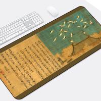 大号游戏鼠标垫家用可爱励志90x40cm桌垫兰亭序办公键盘垫