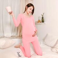 孕妇秋衣秋裤套装秋冬怀孕期哺乳保暖内衣产后喂奶冬季保暖衣套装