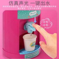 仿真饮水机儿童过家家厨房玩具迷你小家电男女孩电动出水果汁饮料