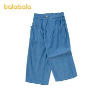 巴拉巴拉女童裤子2021新款夏装儿童阔腿裤大童童装七分裤休闲韩版