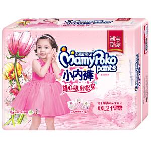 妈咪宝贝 小内裤式纸尿裤/尿不湿 XXL21片女