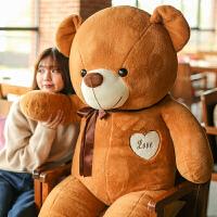 大熊毛绒玩具公仔熊猫玩偶送女友娃娃抱抱熊布娃娃抱枕