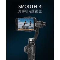 包邮支持礼品卡 智云 稳定器 Smooth 4 手机智能 山狗 运动相机 陀螺仪 gopro 直播 自拍 拍摄 防抖