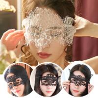 蕾丝眼罩情趣用品夫妻调情挑逗情趣内衣女配饰透明骚诱惑面罩