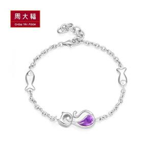 周大福 珠宝CoCoCat系列紫晶925银手链定价AN6932>>定价