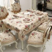 欧式餐桌布艺电视柜桌布美式客厅餐桌布长方形茶几布蕾丝桌旗