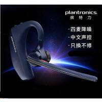 Plantronics/缤特力 VOYAGER 5210 蓝牙耳机4.1智能语控 中文播报