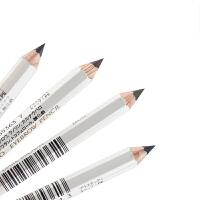 日本资生堂(Shiseido)六角眉笔1.2g 硬头防水防汗