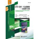 【正版新书直发】LTE-A和下一代无线网络――信道建模与传播Guillaume de la Roche(纪尧姆.德.拉