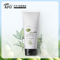 AFU阿芙 荷荷巴保湿洁肤乳115g 清洁面部 洁面奶 洗面奶