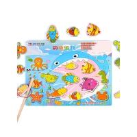 儿童小猫钓鱼玩具磁性1-2-3周岁男孩女孩宝宝早教拼图玩具