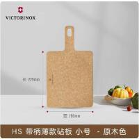 EPICUREAN艾美厨房砧板面板轻巧案板不发霉菜板两面多用美国进口