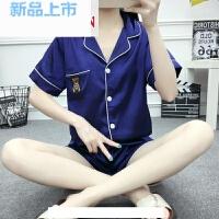 真丝睡衣女夏季性感冰丝绸衬衫短袖裤套装韩版宽松少女家居服