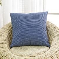办公室沙发抱枕套家用纯色抱枕靠垫大靠背客厅靠枕床头不含芯方枕