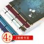古风线装笔记本子文具套装中国风日记本手帐本创意复古记事本学生