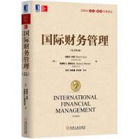 国际财务管理(原书第7版) (美)尤恩(Eun,C.S.),(美)雷斯尼克(Resnick,B.G.),张华 9787