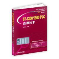 S7-1200/1500 PLC��用技�g