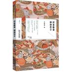竹取物�Z 御伽草子 (全新修�版)