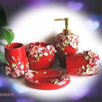 树脂卫浴五件套洗漱套装婚庆礼品欧式家居用品浴室套件结婚牙具 红色 中国红