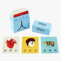 【预订】Chineasy: 60 Flashcards 简单学中文:60张识字卡 英文原版